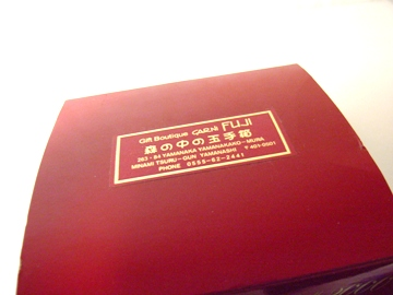 リュージュ・オルゴール専門店 Kurumi クルミ オルゴール 販売代行サービス 18_1