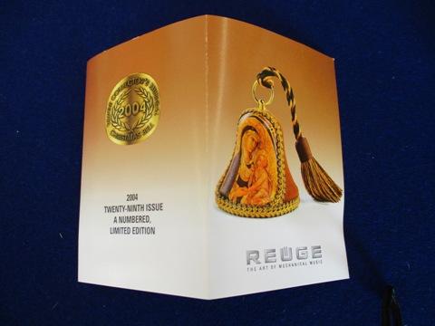 リュージュ・オルゴール専門店 Kurumi クルミ オルゴール 販売代行サービス コレクターズベル2004年